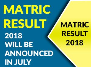 matric result 2018